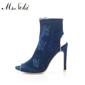 La Sra. Noki Denim 10 cm tacón Decoración de metal Bombas suaves de buena calidad zapatos de mujer Verano 2017 moda casual zapatos para niñas calientes