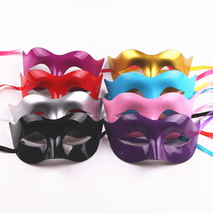 Christmas Party Show Feather Halloween Child Mask Venetian Masquerade Mask Plastic Half Mask Optional Multicolor