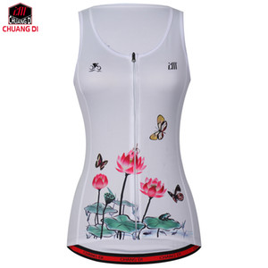 New lotus summer Sleeveless Cycling Jacket Outdoor Sports Clothing Bike Bicycle Vest Windbreaker for Both Man & Women