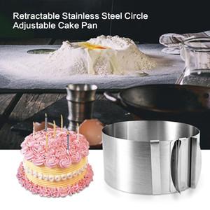 قابل للسحب قالب الكعكة الفولاذ المقاوم للصدأ دائرة موس الدائري جولة قالب الكعكة عموم 16-30cm قابل للتعديل حجم مقياس الخبز أداة المنزل