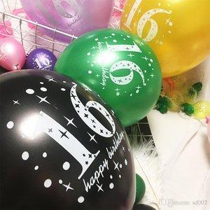 16 عيد ميلاد سعيد بالون ضوء اللؤلؤ بالونات الهواء اللاتكس سماكة جولة إمدادات حزب الإحسان مقالات الأزياء الديكورات 0 35sy ii