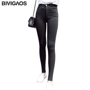 BIVIGAOS Koreanische Neue Frauen Woven Knopf Reißverschluss Hosen Hohe Elastische Bleistift Hosen Weibliche Tasche Schwarze Leggings Dünne Hosen Frauen