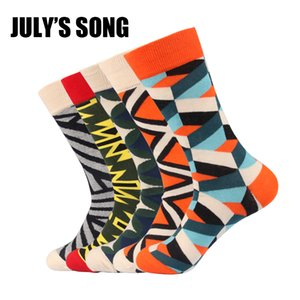 JULY'S SONG Happy Socks Hommes Funny Cool Crew Socks