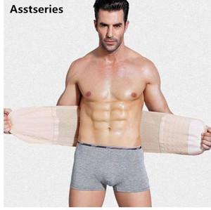 Homens de aço cintura osso instrutor Colete Emagrecimento Tummy Shaper shapewear Respirável Homens Barriga Espartilho Cintura Fino Shaper Do Corpo