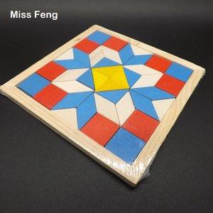 متعة نموذج المعين tangrams المنطق الألغاز لعب الأطفال تدريب الدماغ الذكاء ألعاب هدية عيد الميلاد هدية