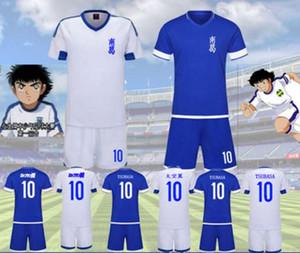 JP Anime Captain Tsubasa Blue Football Clothing Sets NO.10 Tsubasa Ozora Cosplay Nankatsu Elementary School Soccer Jersey Suit