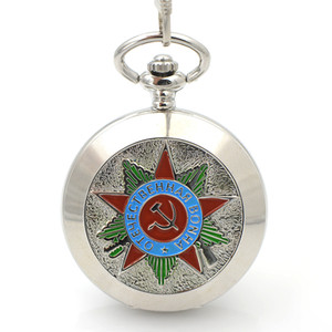 CAIFU Russian Vingtage Silver Soviet Hand Wind Mechanical FOB Pocket Watch Mens Military Pendant Watch Chain Promotion Price
