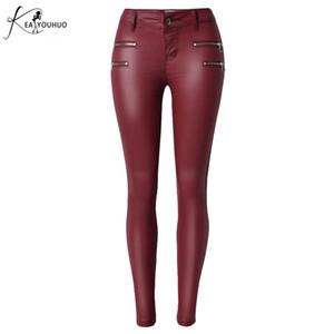Women's Faux Leather Pants High Waist Three Buons Slim Elasticity Fashion Red Lederhosen For Woman Pantalon Femme Skinny Jeans