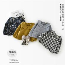 New Children's T-Shirt Spring Autumn 100% Cotton Striped Plaid Kid's Princess Shirt Baby Girls Clothing Soft Long Sleeve Tops
