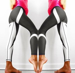 High waist tights hips casual pants honeycomb digital printing ladies yoga exercise pants Athletic Outdoor Apparel
