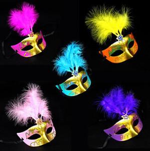 Feather Mask Children Multiple Feather Mask Masquerade Venetian Masks Dance Party Decorazione festa dei bambini regali di compleanno per le ragazze dei ragazzi