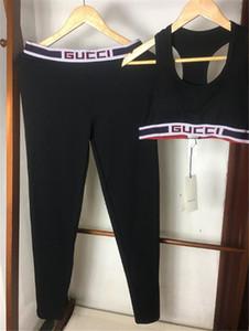 Женские плотные штаны для йоги Женские штаны из двух частей Женские фитнес-брюки Леггинсы Спортивные беговые узкие штаны Дизайнерские спортивные комплекты для йоги