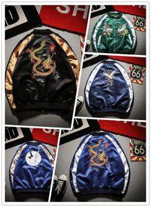 Men &#039 ;S Embroidery Jackets Crane Dragon Print Zipper Jackets Men Contrast Color Long Sleeve Coat Hip Hop Windbreak Loose Sp