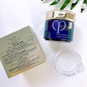 أعلى جودة الوجه اليومي كريم اليابان CPB يوم وليلة العناية بالوجه السلعة الجمال كريم ترطيب 50 ملليلتر