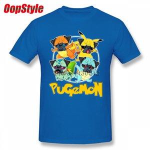 T-shirt da Pug Dog per uomo, manica corta in puro cotone