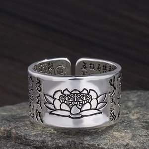 Vintage Ring Amulet Buddha Lotus Buddhist Chinese Letter Opening Rings Men&Women Good Luck Gift Jewelry Ring