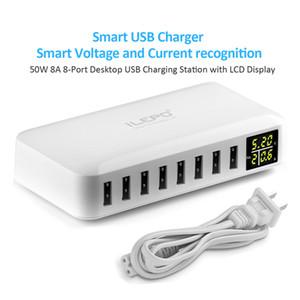 iLepo 8-портовый USB зарядное устройство зарядная станция для нескольких устройств со светодиодным дисплеем настенное зарядное устройство для ноутбуков таблетки телефоны