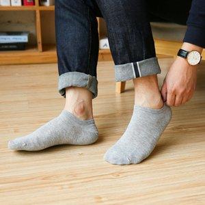 Chaussettes de bateau en coton mince d'été pour la mode masculine de chaussettes invisibles de chaussettes de chaussettes masculines 5pairs / lot en gros