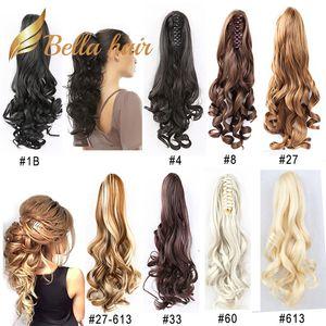 Bella Hair® Remy كليب اليدوية الاصطناعية في مخلب ذيل حصان الشعر ملحقات الجسم موجة الجسم 18nch # 1b # 4 # 6 # 8 # 10 # 16 # 27 # 30 # 60 # 60 # 613 # 99J # 27/613