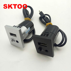 SKTOO For Ford Focus Cd Dvd Players Usb Aux Car Accessories Aux Usb Interfaces Button With Mini USB Cable 2009-2011