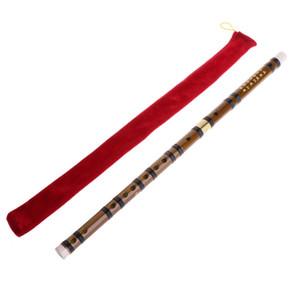 도매 수집품 중국어 번체 악기 수제 Dizi 자연 대나무 피리 2 색 옵션