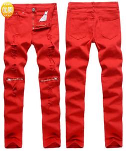 хай-стрит мода hotsale молния колена мужские джинсы разрушено рваная дыра мужской клуб джинсовая ткань стрейч брюки 6 цветов