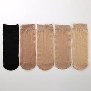Lanshifei Frauen Socken Frau schöne Bambusfaser Socken Flat-Panel für Frauen niedlich Candy reine Farbe Nylon lässig