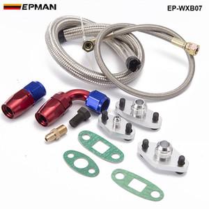EPMAN-For Toyota Supra 1JZGTE 2JZGTE 1JZ / 2JZ Single Turbo Oil Feed Line Kit Kit EP-WXB07