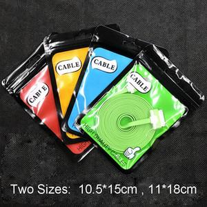 자동차 충전기에 대 한 다채로운 지퍼 포장 가방 플라스틱 패키지 주머니 상자 마이크로 USB 데이터 동기화 케이블 오디오 헤드폰 휴대 전화 액세서리