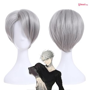 Livraison gratuite Short Straight Grey Cosplay Perruque Hommes Perruques Party