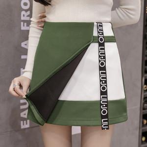 Casual New College vento vita alta sottile gonna abbinata Gonne donna signore Kawaii femminile coreano Harajuku abbigliamento per le donne