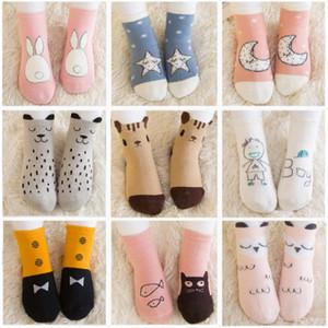 Calcetines para bebés de 0 a 4 años Algodón puro Punto pegamento Antideslizante Primavera y otoño Niñas y niños Nuevos calcetines de piso de bebé Jacquard de dibujos animados