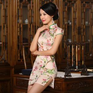 Китайский QiPao Одежда женских Атласного Cheongsam Qipao Silk короткого платье китайского Восточные платья Традиционных Cheongsams