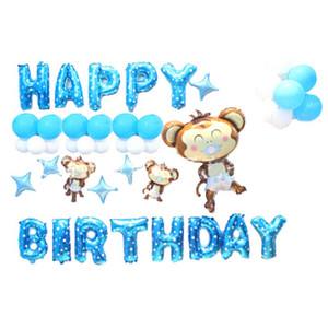 Tatil Için toptan Çocuk Oyuncakları Şişme Topları Bebek Duş Balon Düğün Doğum Günü Partisi Decorations1Set Karikatür Folyo Balonlar