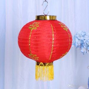Lanterne lusinghiere Capodanno tradizionale cinese Hang Hang Lanterna Gigante Festival di primavera Decorazione Forniture di nozze Buona qualità 9ht ii