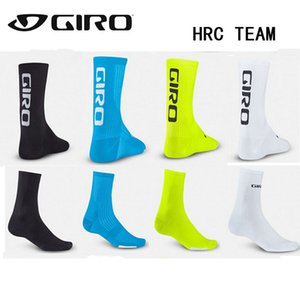 2018 High quality Professional brand Bike sport socks Breathable Road Bicycle Socks Outdoor Sports Racing Cycling Sock 8e0505