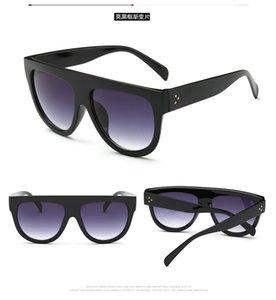 nuevas gafas de sol grandes del marco del diseñador de lujo de moda europeas y americanas gafas de sol de estilo y personalidad de moda cara redonda
