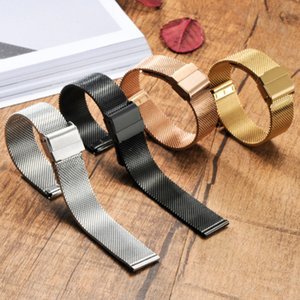 Cinta de malha de aço inoxidável 304 Universal Couple Watch Band Strap Adequado para homens e mulheres Cinta de malha tecida Fivela de aço de alta qualidade