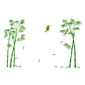 녹색 대나무 숲의 깊이는 이동식 벽 스티커 크리 에이 티브 스타일의 인테리어 DIY 트리 장식 홈 인테리어 Decal