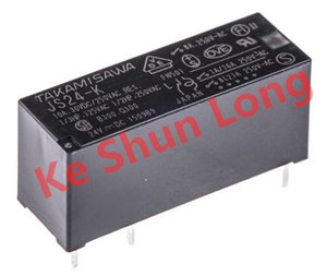 Free shipping lot (5 pieces lot) TAKAMISAWA JS-24-K JS24-K DIP-5 8A 24VDC Power Relay original New