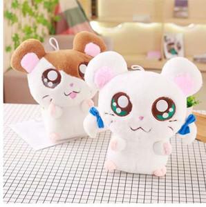 20 cm Sevimli Hamster Fare Peluş Oyuncak Dolması Yumuşak Hayvan Hamtaro Bebek Güzel Çocuk Çocuklar için Bebek Oyuncak Kawaii Doğum Günü Hediyesi