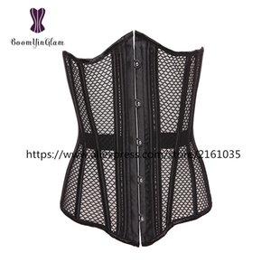931 # Yaz kadın vücut şekillendirici Bustiers Korseler Hollow Net iplik bel bodysuit büstiyer Intimates shapewear çelik kemikli korse