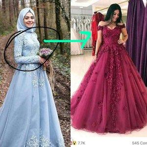 Lien spécial permettant à un ami de payer une robe de bal et une robe de demoiselle à fleurs