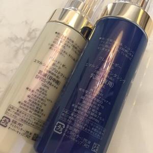 2018 جديد مستحضرات التجميل CPB متقدمة ترطيب ليلا ونهارا الوجه غسول كريم هيدرات مستحلب 125 ملليلتر شحن مجاني