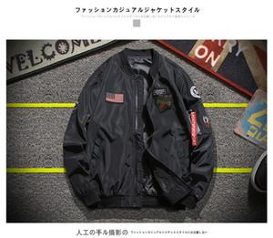 Yeni Erkekler Ceket Jaqueta Masculina Bombacı Ceketler Erkekler Veste Campera Homme Kış Softshell Ceketler Mont Bahar Sonbahar Yaz Asya boyutu 4XL