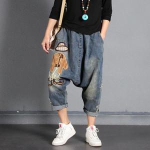 Широкий ноги падения промежность Джинсовые брюки Женщины Мешковатые отверстие джинсы Плюс размер Cargo ковбойские Гарем Брюки Boyfriends вышивка 072 бегунов
