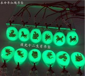 Colar luminoso pingente de zodíaco chinês para homens e mulheres colar de cristal incrustado de ouro crianças estudantes nascidos no ano da corda vermelha