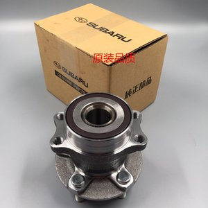 New Subaru Front Axle Hub Wheel Bearing Unit - 28373FL000 Forester Impreza +
