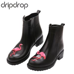 DRIPDROP Flamingo Rubber Rain Boots for Women Waterproof High Heel Fashion Girls Shoes Ladies Cute Short Ankle PVC Rainboots Y200114