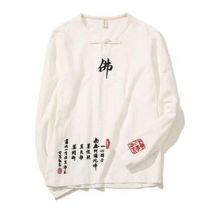 Chinese Style Hanfu Tangsuit Vêtement traditionnel chinois pour les hommes Vintage confortable Top Oriental shirt broderie